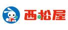 ロゴ:nishimatsuya