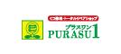 ロゴ:purasu1