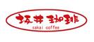 ロゴ:sakai