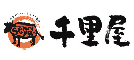 ロゴ:senriya
