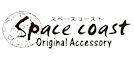 ロゴ:spacecoast